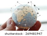 icon on wooden ball of website... | Shutterstock . vector #269481947