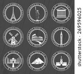 stickers and icons of travel.... | Shutterstock .eps vector #269596025