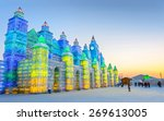 harbin  china   january 6  2015 ... | Shutterstock . vector #269613005