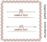 hand drawn vintage frames and... | Shutterstock .eps vector #269614901