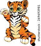 small tiger | Shutterstock .eps vector #269693981