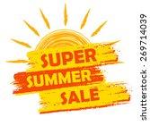 Super Summer Sale Banner   Tex...
