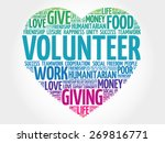 volunteer word cloud  heart... | Shutterstock .eps vector #269816771