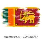 flag of sri lanka. painted...   Shutterstock .eps vector #269833097
