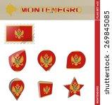 montenegro flag set  flag set ... | Shutterstock .eps vector #269845085