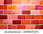 Abstract Watercolor   Brick...