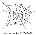 spider web monochrome. vector... | Shutterstock .eps vector #269866481