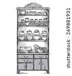 kitchen cupboard  kitchen... | Shutterstock .eps vector #269881931