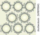 set of vintage design elements  ... | Shutterstock .eps vector #269899841