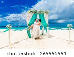 wedding ceremony on a tropical... | Shutterstock . vector #269995991