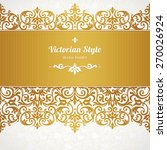 vector ornate seamless border... | Shutterstock .eps vector #270026924