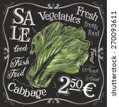 ripe cabbage vector logo design ... | Shutterstock .eps vector #270093611