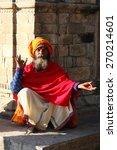 kathmandu  nepal december  2009 ... | Shutterstock . vector #270214601