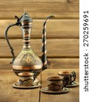 Traditional Turkish Tea Set ...