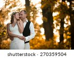 beautiful couple posing on a...   Shutterstock . vector #270359504