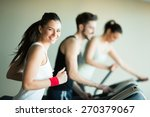 young people training in the gym | Shutterstock . vector #270379067
