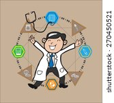 doctor medicine information... | Shutterstock .eps vector #270450521