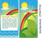 spring vector banners. | Shutterstock .eps vector #27047743