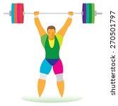 standing weightlifter   Shutterstock . vector #270501797