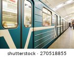 ������, ������: Sokolnicheskaya line the