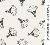 doodle birthday boy seamless... | Shutterstock . vector #270558971