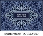 vector text decoration. line... | Shutterstock .eps vector #270665957