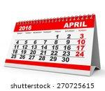 2014 Calendar 7
