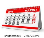 Calendar March 2016 On White...