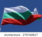 Bulgarian national flag...