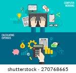 business horizontal banners set ... | Shutterstock .eps vector #270768665
