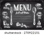vector hand drawn breakfast and ... | Shutterstock .eps vector #270922151