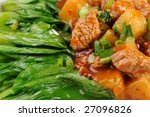 macro view at tasty meat and... | Shutterstock . vector #27096826