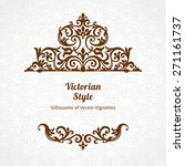 vector lace pattern in... | Shutterstock .eps vector #271161737