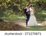 classic traditional wedding... | Shutterstock . vector #271270871