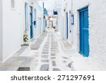 Mykonos Streetview  Greece