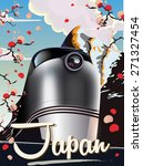 Japan Train Travel Poster With...