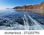 Frozen Lake Baikal. Beautiful...