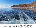 Frozen Lake Baikal. Beautiful...