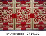 dragon in door with chinese... | Shutterstock . vector #2714132