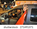 istanbul  turkey   march  30    ... | Shutterstock . vector #271491371