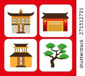 Chinese Culture Design  Vector...