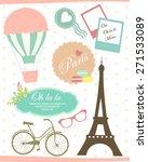 vintage set | Shutterstock .eps vector #271533089