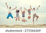 summer  holidays  sea  tourism... | Shutterstock . vector #271566269