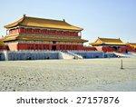forbidden city  gu gong  ...   Shutterstock . vector #27157876