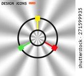 gps navigation. icon. vector...