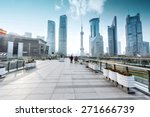 empty footpath with modern... | Shutterstock . vector #271666739