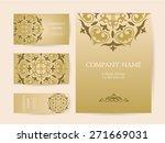 set of business cards ... | Shutterstock .eps vector #271669031