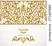 vector ornate seamless border... | Shutterstock .eps vector #271682885
