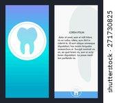 dental care card | Shutterstock .eps vector #271730825