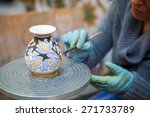 view of a ceramic vase from... | Shutterstock . vector #271733789
